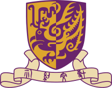 Chinese University of Hong Kong Logo